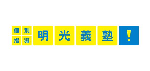 阪急塚口駅前教室